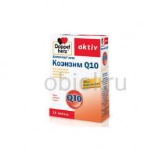 Коэнзим Q10 30 капсул