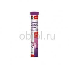 Витаминно-минеральный комплекс для женщин, шипучие таблетки со вкусом лимона 15 шипучих таблеток