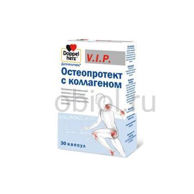 Doppelherz / Остеопротект с коллагеном 30 капсул