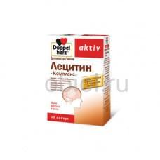 Лецитин – Комплекс 30 капсул