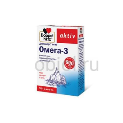 Doppelherz / Омега – 3 30 капсул
