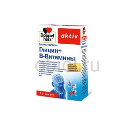 Doppelherz / Глицин+В-Витамины 30 капсул