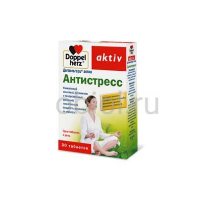 Doppelherz / Антистресс 30 таблеток