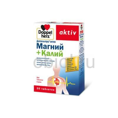 Doppelherz / Магний+Калий 30 таблеток