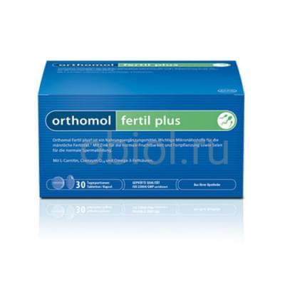 Orthomol / Fertil Plus Cаше двойное №30