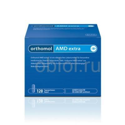Orthomol / AMD Extra капс. 540мг №120
