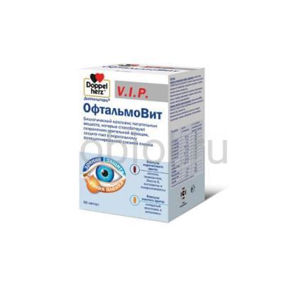 Doppelherz / ОфтальмоВит 60 капсул