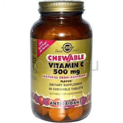 Solgar / Витамин С 500 с Малиновым вкусом 90 таблеток