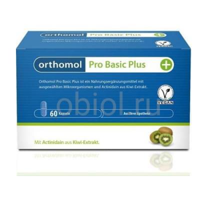 Orthomol / Pro Basic Plus капсулы 425 мг + капсулы 379 мг №60