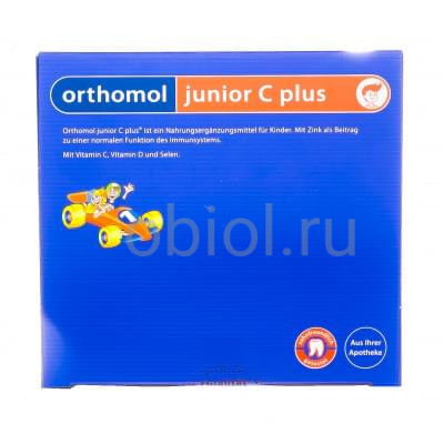 Orthomol / Immun Порошок 30 пакетиков по 15 г №30