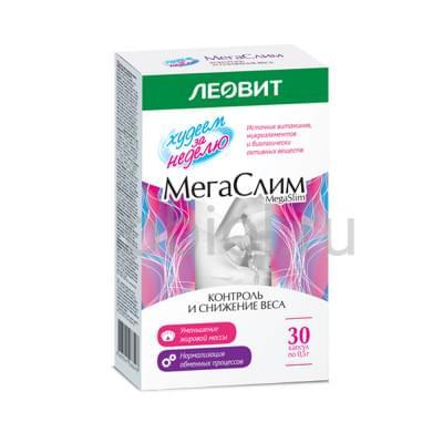 Леовит / МегаСлим 30 капсул по 0,5 г (Упаковка 15 г)