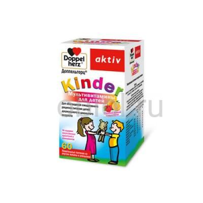 Doppelherz / Мультивитамины для детей, жевательные пастилки со вкусом малины и апельсина 60 жевательных пастилок