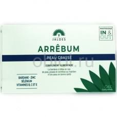 ARREBUM (ARBUM) - здоровая кожа!