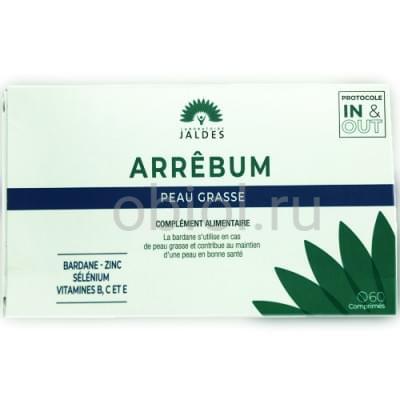 Jaldes / ARREBUM (ARBUM) - здоровая кожа!