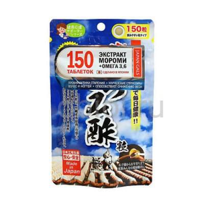 """Japan Gals / Биологически активная добавка к пище """"Экстракт мороми: красивая и здоровая кожа"""" 270 мг №151"""