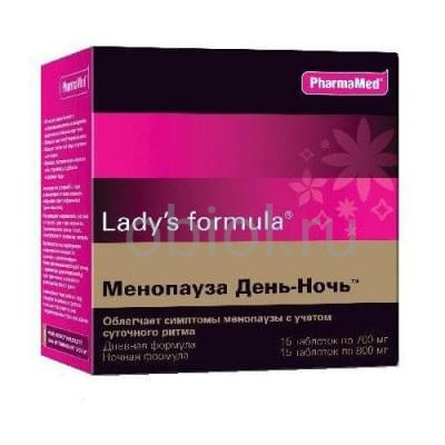 """Lady's Formula / """"Менопауза День-Ночь"""" (дневная формула+ночная формула) таблетки №15+15"""