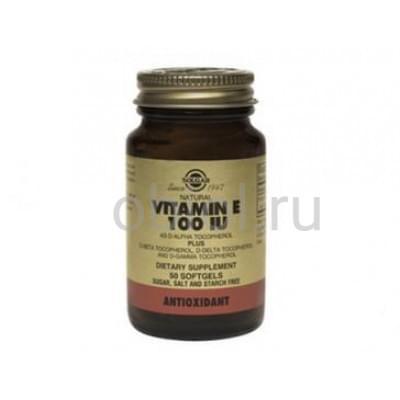 Solgar / Витамин Е, для сохранения молодости и элластичности кожи 100ME 50 капсул
