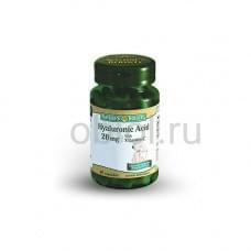 Гиалуроновая кислота 20 мг 30 капсул