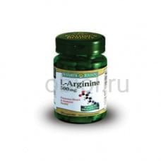 L-аргинин 500 мг 50 капсул