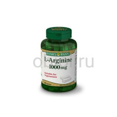 Nature`s Bounty / L-аргинин 1000 мг 50 таблеток