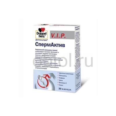 Doppelherz / СпермАктив 30 капсул