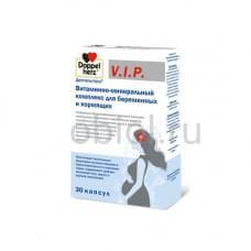 Витаминно-минеральный комплекс для беременных и кормящих 30 капсул