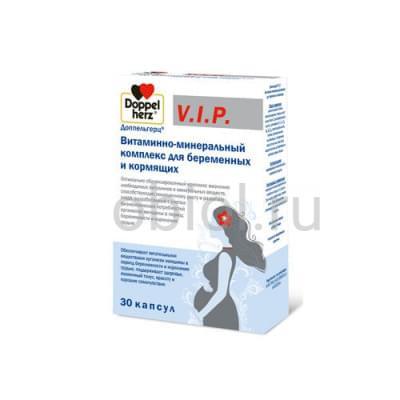 Doppelherz / Витаминно-минеральный комплекс для беременных и кормящих 30 капсул