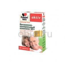 Витаминно-минеральный комплекс 50+ 30 таблеток