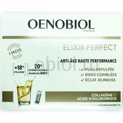 Oenobiol / Oenobiol Elixir perfect – избавление от морщин.
