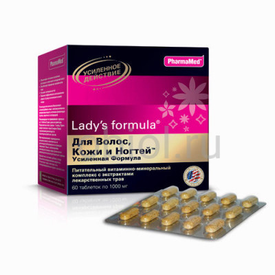 """Lady's Formula / """"Для волос кожи и ногтей усиленная формула """" таблетки 1,0 г №60"""