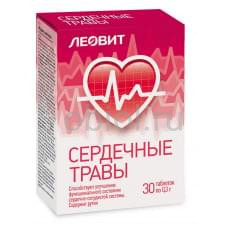 Сердечные травы. 30 таблеток