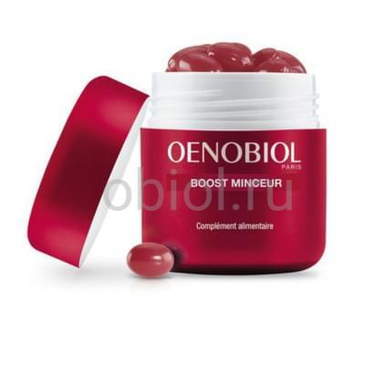 Oenobiol / OENOBIOL BOOST MINCEUR-реактивное похудение!