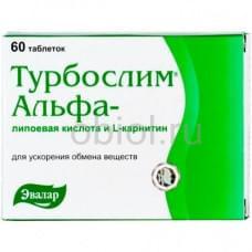 Турбослим Альфа-липоевая кислота и L-карнитин №60