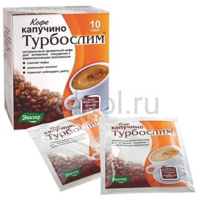 Турбослим / Турбослим кофе капучино №10