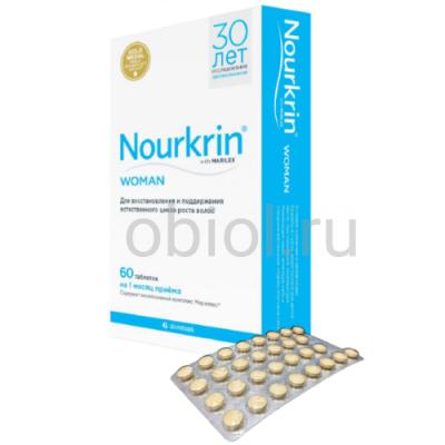 Nourkrin / Нуркрин для женщин 60 таблеток