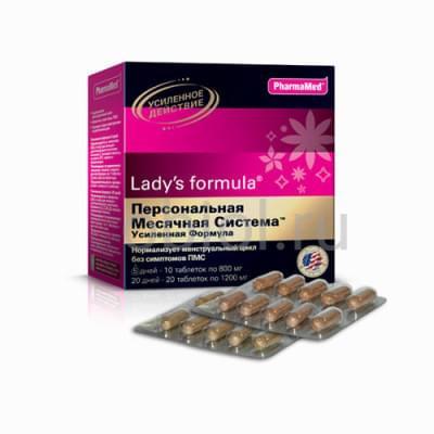 """Lady's Formula / """"Персональная месячная система усиленная формула"""" 20 дней + 5 дней таблетки №30"""