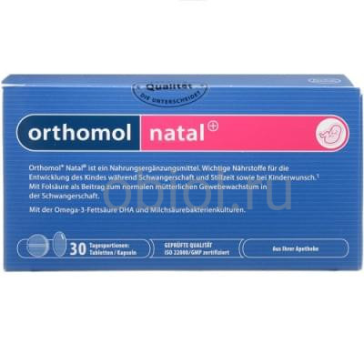 Orthomol / ОРТОМОЛЬ Натал плюс капсулы 441,5 мг №30 и пакеты №30
