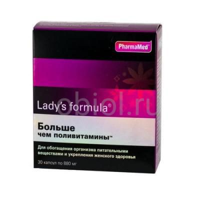 """Lady's Formula / """"Больше чем поливитамины"""" капсулы 880 мг №30"""