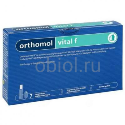 Orthomol / Ортомоль витал ф жидкий флакон 20 мл и капсулы 800 мг
