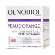 OENOBIOL PEAU D'ORANGE антицеллюлит!