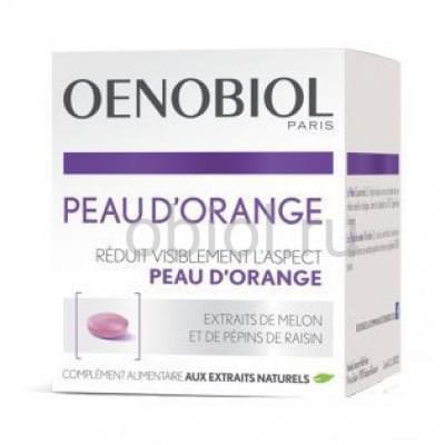 Oenobiol / OENOBIOL PEAU D'ORANGE антицеллюлит!